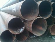 Culvert Pipe: Buy Steel Culvert Pipe | New & Used Steel Pipe